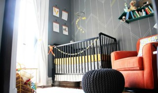 Modern Nursery with Gray Arrow Accent Wall - Project Nursery