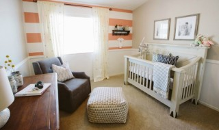 Traditional Gray and Coral Nursery - Project Nursery
