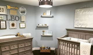 Traditional Gray Boys Nursery - Project Nursery