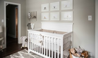 Gray and White Safari Nursery - Project Nursery