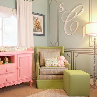 Laila Ali Nursery Thumbnail