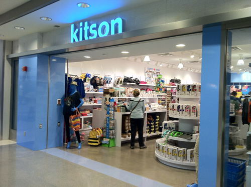 Kitson store in LAX Airport