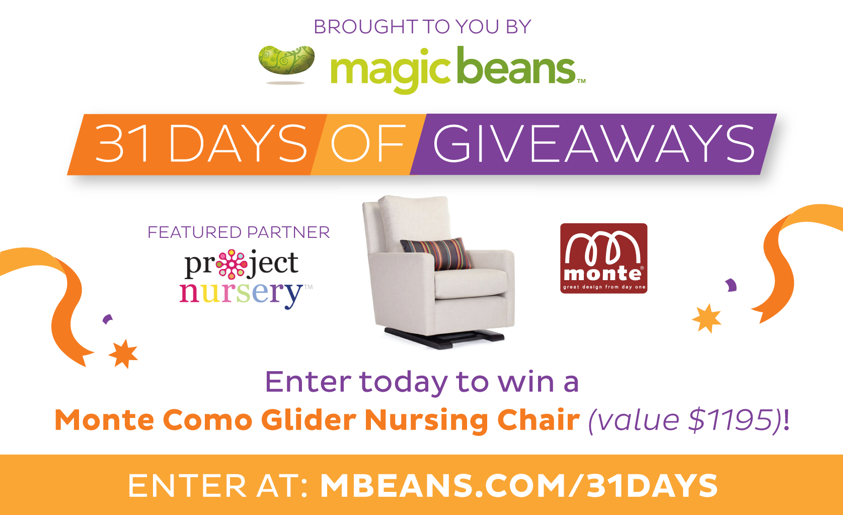 Monte Como Glider Nursing Chair 31 Days of Giveaways