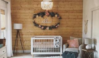 @sdasilva10 Nursery