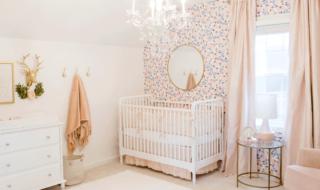 Laura Godfrey Nursery