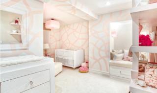 Cool Girl's Nursery